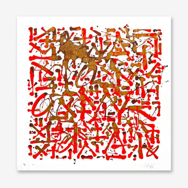 ars-longa-vita-brevis-sowat-print-them-all-lithograph