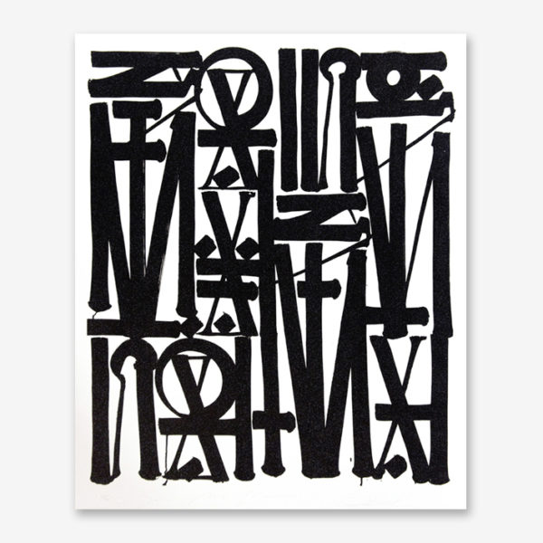 say-my-name-so-you-can-see-me-retna-print-them-all-lithograph
