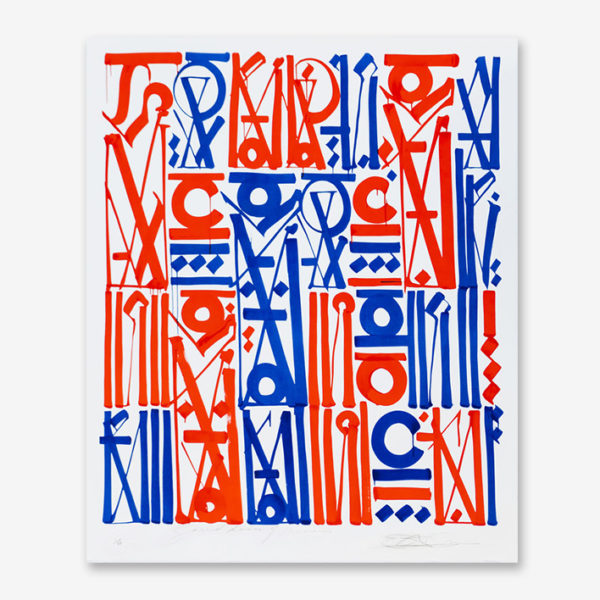sacred-dance-of-memories-retna-print-them-all-lithograph