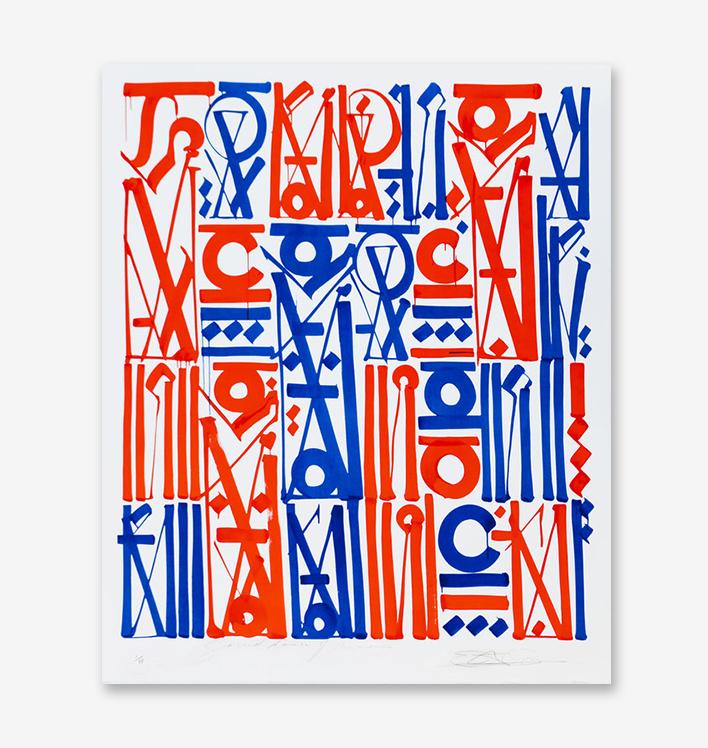 sacred-dance-of-memories-retna-print-them-all-lithograph