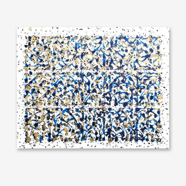 blue-velvet-gold-edition-sowat-lithograph-print-them-all