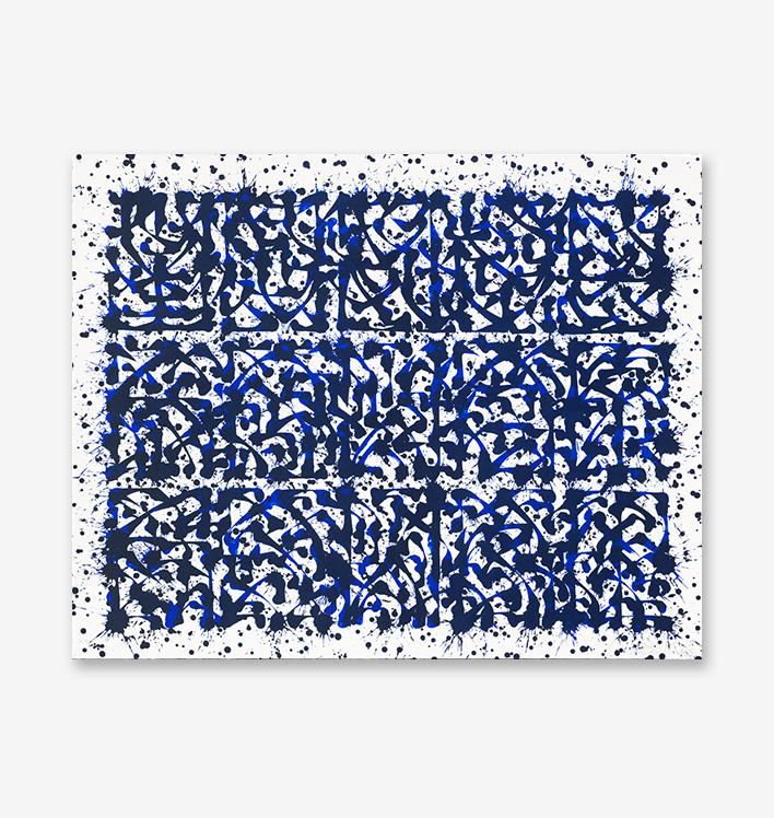 blue-velvet-gold-edition-sowat-print-them-all-lithograph