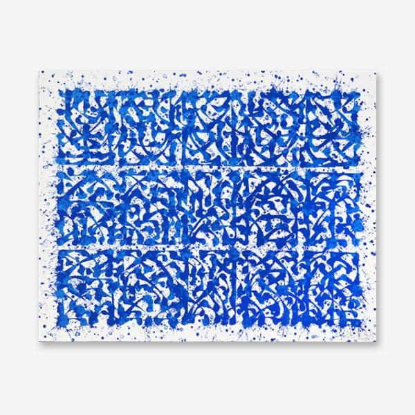 blue-velvet-light-edition-sowat-print-them-all-lithograph