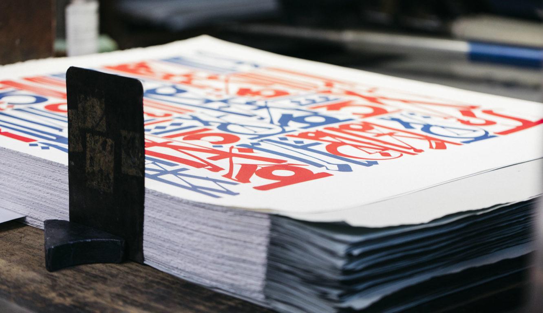 print-them-all-fine-art-paper-lithograph