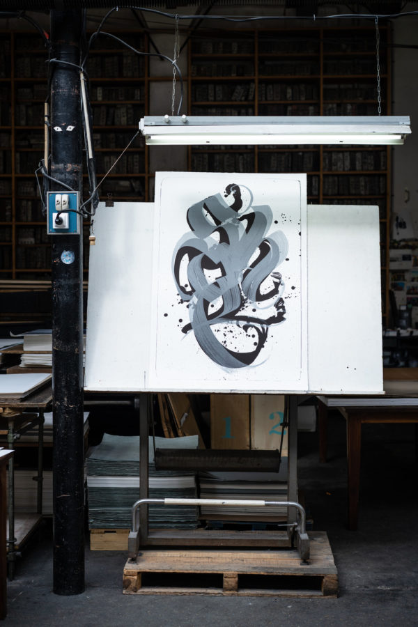 unambidextrous-black-metallic-grey-niels-shoe-meulman-print-them-all-lithograph-printing-house-paris