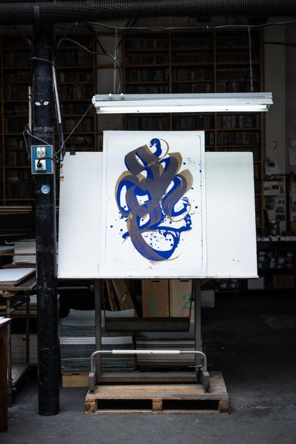 unambidextrous-blue-metallic-brown-niels-shoe-meulman-print-them-all-lithograph-on-stone-contemporary-art-print-publishing-house
