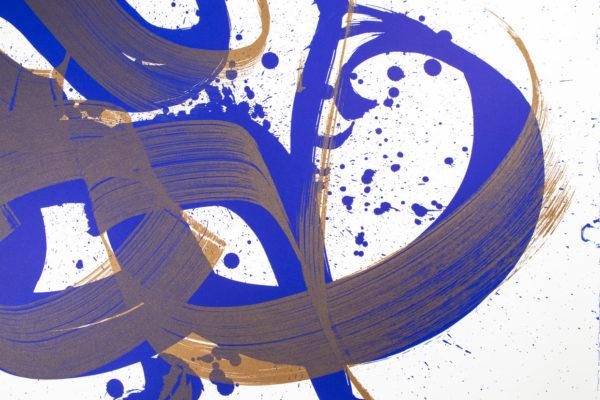 unambidextrous-blue-metallic-brown-niels-shoe-meulman-print-them-all-lithograph-on-stone-detail-art-print-calligraffiti