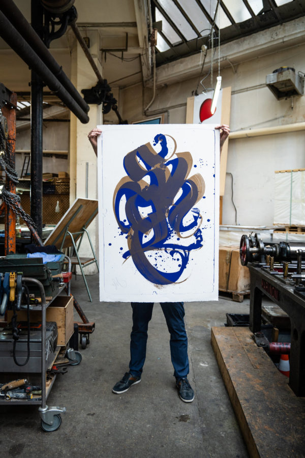 unambidextrous-blue-metallic-brown-niels-shoe-meulman-print-them-all-lithograph-on-stone-presentation-printing-house-paris