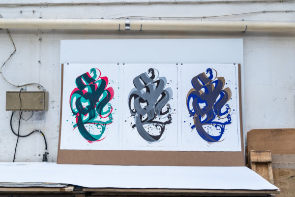unambidextrous-set-editions-niels-shoe-meulman-print-them-all-lithograph-on-stone-contemporary-art-limited-edition