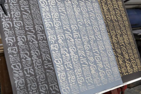 the-divine-letter-cryptik-print-them-all-lithographs-detail-artprint