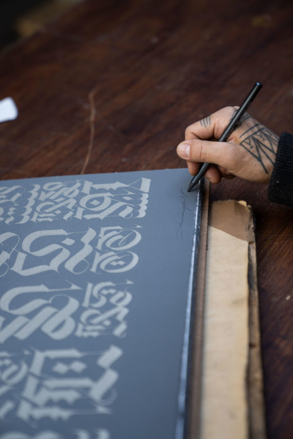 the-divine-letter-pale-gold-on-grey-edition-cryptik-print-them-all-lithograph-signature-details