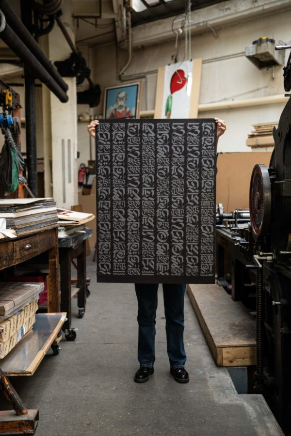 the-divine-letter-silver-edition-cryptik-print-them-all-lithograph-artprint-publishing-house-paris