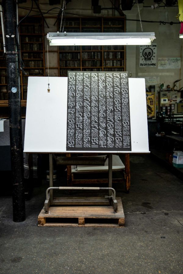 the-divine-letter-silver-edition-cryptik-print-them-all-lithograph-presentation-printing-house-paris-contemporary-art